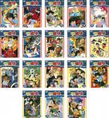 全巻セット【送料無料】【中古】DVD▼ミスター味っ子(18枚セット)第1話~第99話▽レンタル落ち