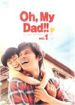 全巻セット【送料無料】【中古】DVD▼Oh, MY Dad!!(6枚セット)第1話~第11話 最終▽レンタル落ち【テレビドラマ】