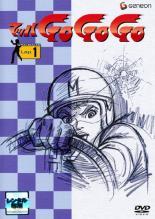 全巻セット【送料無料】【中古】DVD▼マッハGO GO GO(9枚セット)第1話~第52話▽レンタル落ち