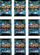 【送料無料】【中古】DVD▼世界の果てまでイッテQ!(9枚セット)vol.1、2、3、4 前編 後編、5 前編 後編、6 前編 後編▽レンタル落ち 全9巻【テレビドラマ】
