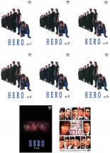 全巻セット【送料無料】SS【中古】DVD▼HERO(8枚セット)第1話~第11話+特別編+劇場版▽レンタル落ち【テレビドラマ】