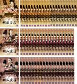 全巻セット【送料無料】【中古】DVD▼明成皇后(62枚セット)第1話~第124話 最終【字幕】▽レンタル落ち【韓国ドラマ】