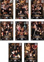 全巻セット【送料無料】【中古】DVD▼牙狼 GARO GOLD STORM 翔(8枚セット)第1話~第23話 最終▽レンタル落ち