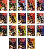 全巻セット【送料無料】【中古】DVD▼タイガーマスク(18枚セット)第1話~第105話 最終▽レンタル落ち【東映】