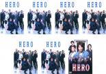 全巻セット【送料無料】【中古】DVD▼HERO 2014年版(7枚セット)+2015年劇場版▽レンタル落ち【テレビドラマ】