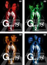 全巻セット【送料無料】【中古】DVD▼GMEN'75 BEST SELECT 女Gメン編(4枚セット)1、2、3、4▽レンタル落ち【東映】