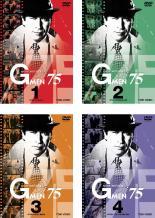 全巻セット【送料無料】【中古】DVD▼GMEN'75 BEST SELECT(4枚セット)1、2、3、4▽レンタル落ち【東映】