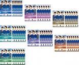 全巻セット【送料無料】【中古】DVD▼白夜姫(50枚セット)第1話~第149話 最終【字幕】▽レンタル落ち【韓国ドラマ】