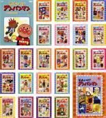 最も優遇の 全巻セット【送料無料】DVD▼それいけ!アンパンマン '94シリーズ(24枚セット)1 シリーズセレクション、2~24▽レンタル落ち, 【日本製】 9267eaca