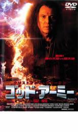 【送料無料】【中古】DVD▼ゴッド・アーミー 聖戦【ホラー】