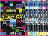 【送料無料】SS【中古】DVD▼ゲームセンターCX (9枚セット)1.0~9.0▽レンタル落ち 全9巻