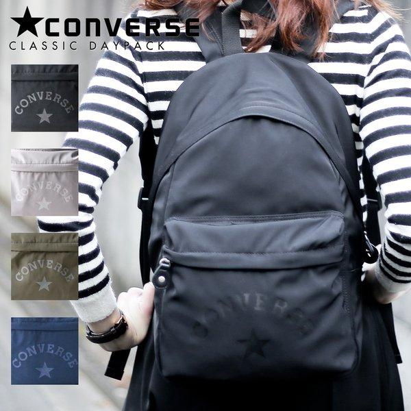CONVERSE (コンバース) クラシック デイパック dwearsステッカー入り リュック マザーバッグ レディース マザーズリュック 東京 TOKYO