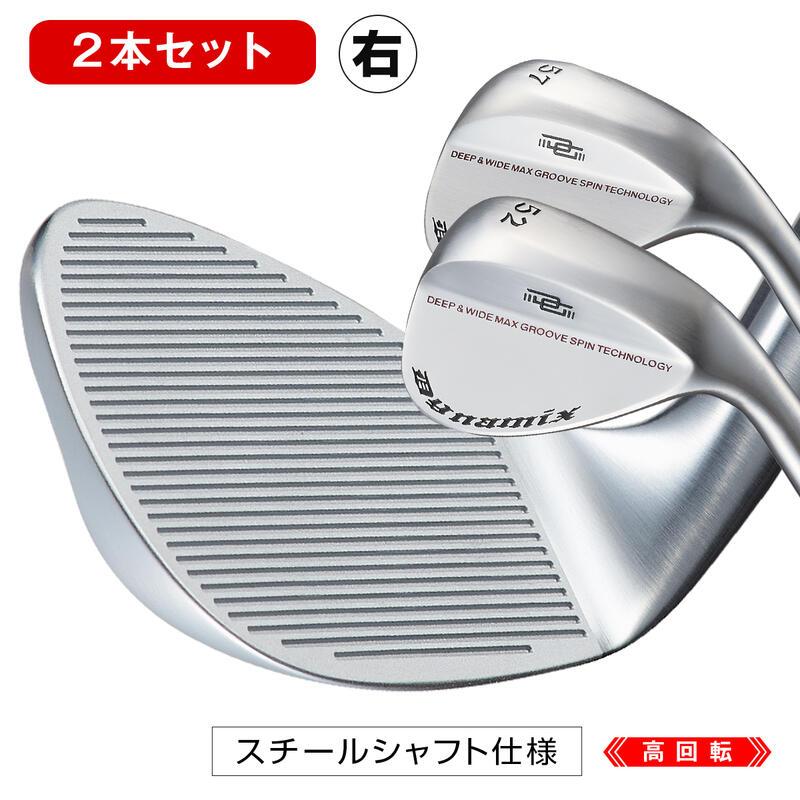 ダイナミクス ハイスピン ウェッジ 2本セット(52度+57度) ゴルフクラブセット 父の日 ギフト プレゼント