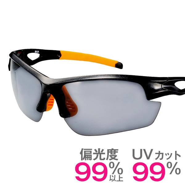 スポーツサングラス BB-2A 偏光グラス UVカット セミソフトケース付き メンズ 男性 おしゃれ ゴルフ用