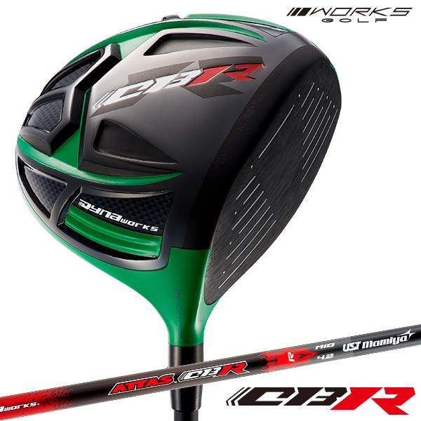 ゴルフ クラブ ドライバー CBR グリーンカラー ATTAS-CBRシャフト仕様 WORKS GOLF ワークスゴルフ 父の日 ギフト プレゼント