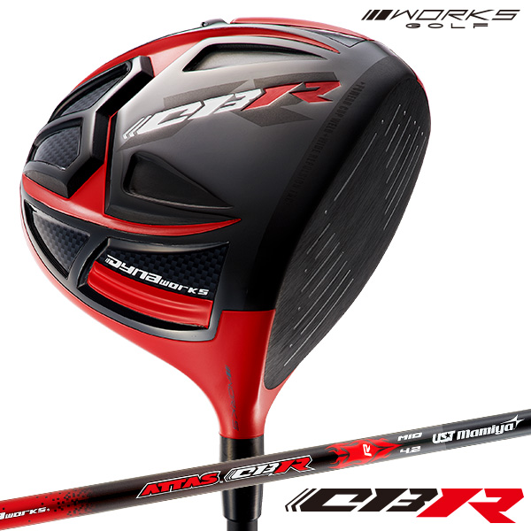 ゴルフ クラブ ドライバー CBR レッドカラー ATTAS-CBRシャフト仕様 WORKS GOLF ワークスゴルフ