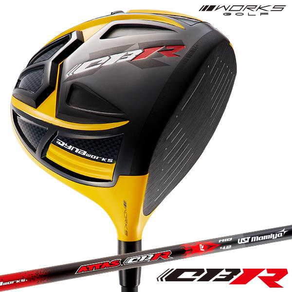ゴルフ クラブ ドライバー CBR イエローカラー ATTAS-CBRシャフト仕様 WORKS GOLF ワークスゴルフ