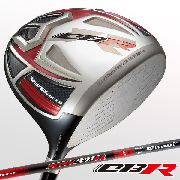 【ルール適合】CBRドライバー CBR専用アッタスシャフト仕様 ゴルフクラブ WORKS GOLF ワークスゴルフ