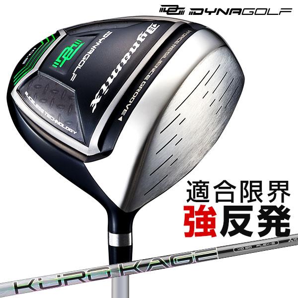 【ルール適合】ダイナミクス ドライバー KURO KAGE XD50シャフト仕様 ゴルフクラブ