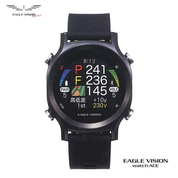 送料無料 ゴルフナビ 腕時計タイプ EAGLE VISION watch ACE イーグルビジョン ウォッチエース GPS 朝日ゴルフ