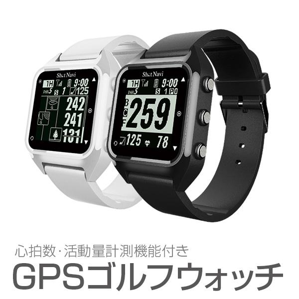 送料無料 ゴルフナビ 腕時計タイプ Shot Navi ショットナビ Hug GPS 距離測定器