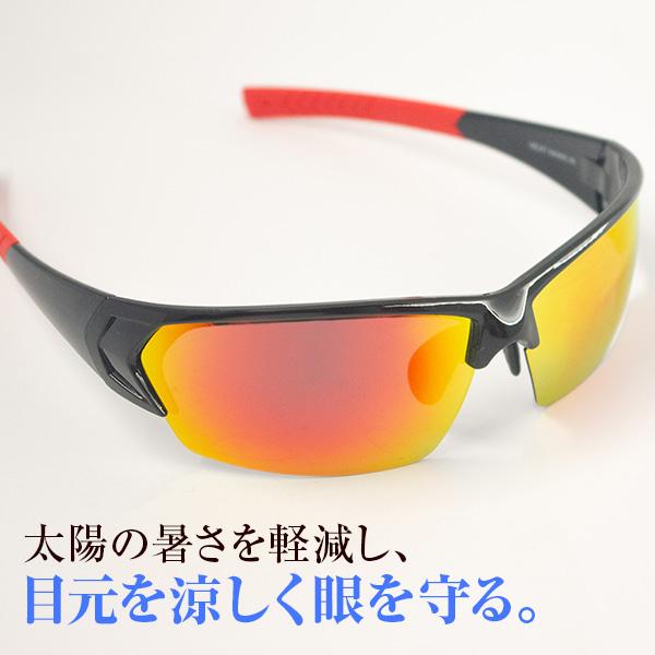 近赤外線軽減 偏光スポーツサングラス UVカット ブルー光カット セミハードケース付き メンズ 男性 おしゃれ 熱中症対策 暑さ対策
