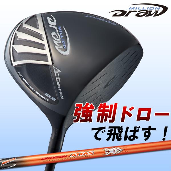 【ルール適合】ミリオンドロー ドライバー ドラコンATTAS90tシャフト仕様 ゴルフクラブ WORKS GOLF ワークスゴルフ