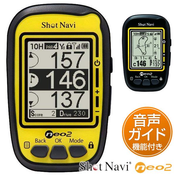 送料無料 ゴルフナビ Shot Navi NEO2 ショットナビ ネオ2 GPS 距離測定器