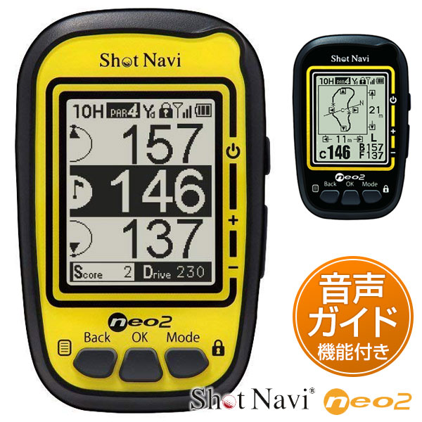 Shot Navi NEO2 GPS ゴルフナビ 距離測定器
