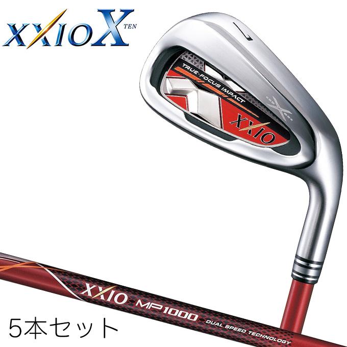 ダンロップ XXIO X(ゼクシオ テン) アイアン 5本セット(#6~9、PW) ゼクシオ MP1000 カーボンシャフト (レッド) 父の日ギフト プレゼント 贈り物