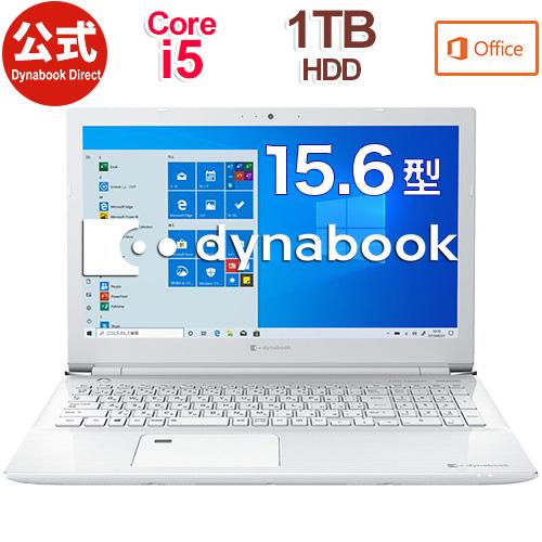 dynabook CZ45/LW(W6CZ45BLWE)(Windows 10/Office Home & Business 2019/15.6型 HD /Core i5-8250U /DVDスーパーマルチ/1TB HDD/リュクスホワイト)