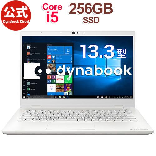 【売れ筋商品】dynabook GZ73/MW(W6GZ73CMWB)(Windows 10/Officeなし/13.3型ワイド FHD 高輝度・高色純度・広視野角 /Core i5-10210U /256GB SSD /パールホワイト)