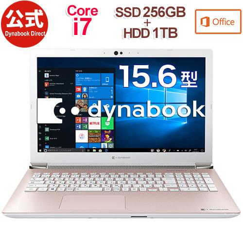 dynabook AZ65/KP(PAZ65KP-BED)(Windows 10/Office Home & Business 2019/15.6型ワイド FHD 広視野角 /Core i7-8565U /ブルーレイ/デュアルストレージ(256GB SSD+ 1TB HDD)/フォーマルロゼ)