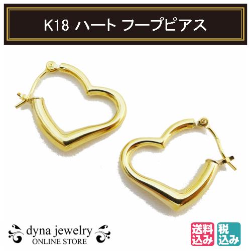 K18 イエローゴールド ハート フープピアス レディース (18金/18k/ゴールド製)