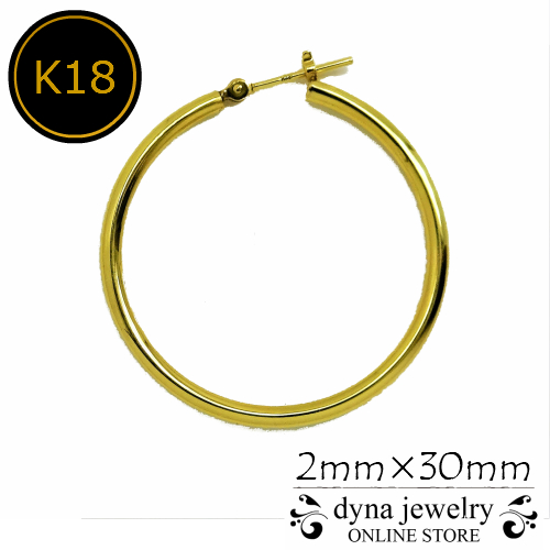 毎日激安特売で 営業中です 送料 税込 人気 シンプルなフープピアス 片耳 サイズ豊富 刻印 K18 イエローゴールド 豪華な パイプ リング 0.5ペア 18k ※片耳 レディース 18金 2mm×30mm フープピアス メンズ ゴールド製