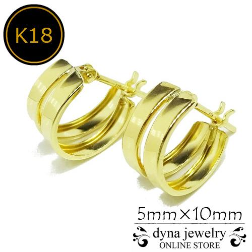 K18 イエローゴールド 角ミゾ ダブル フープピアス 5mm×10mm メンズ レディース (18金/18k/ゴールド製) (両耳)