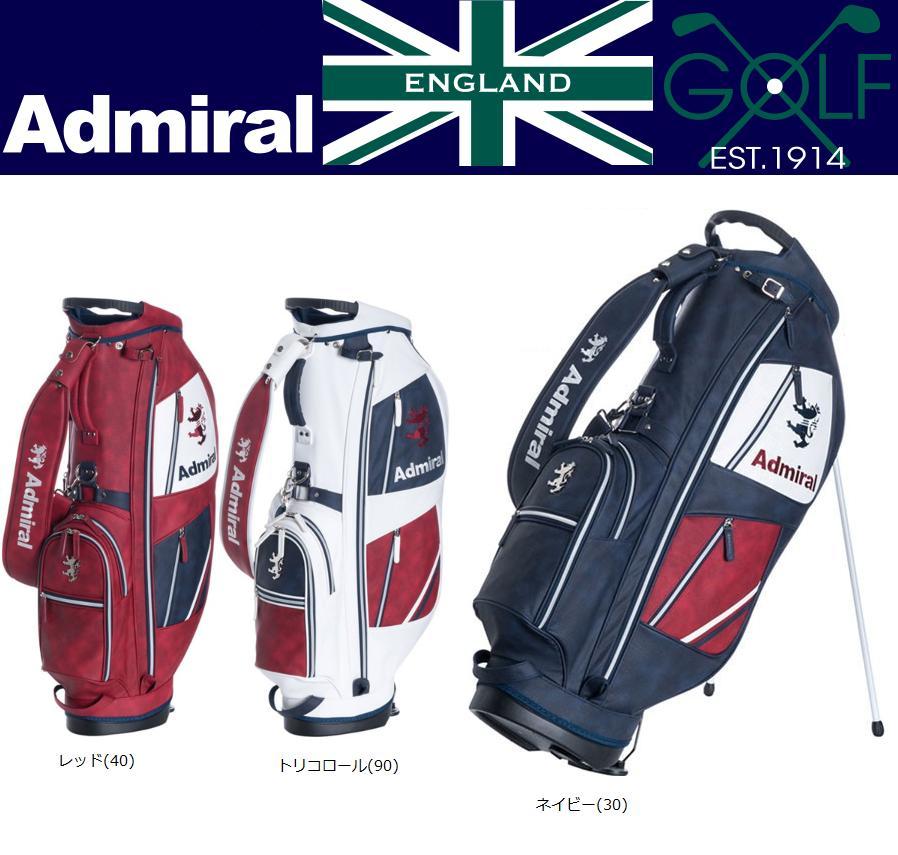 【新品】Admiral Golf アドミラル ゴルフ リザードレザー スタンドキャディバッグ ADMG8SC8 2018年春夏モデル 日本正規品