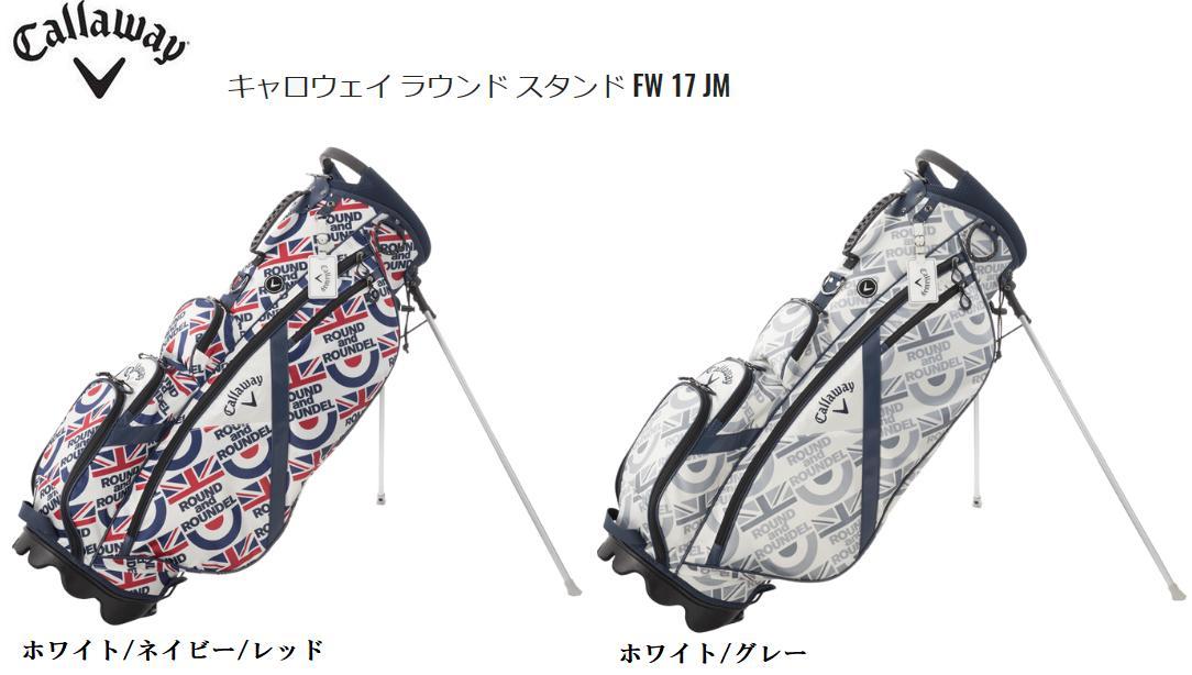 【新品 数量限定】 キャロウェイ ( Callaway ) Style Rnd Stand FW 17 JM スタンド キャディバッグ スタイル ラウンド スタンド 2017年秋冬数量限定モデル 日本正規品