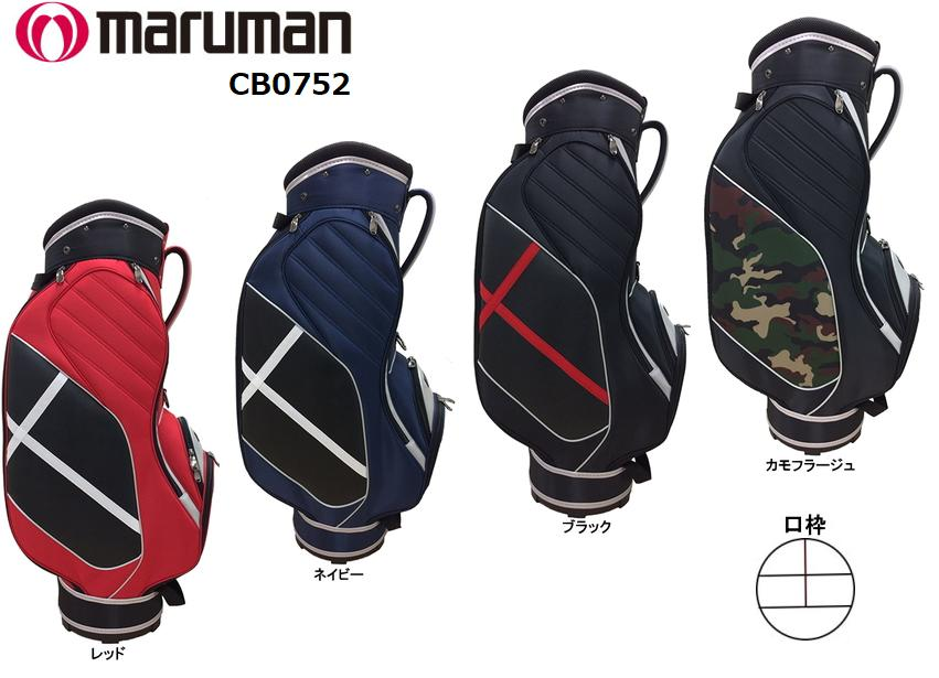 【新品】 マルマン ( maruman ) キャディバッグ CB0752 日本正規品