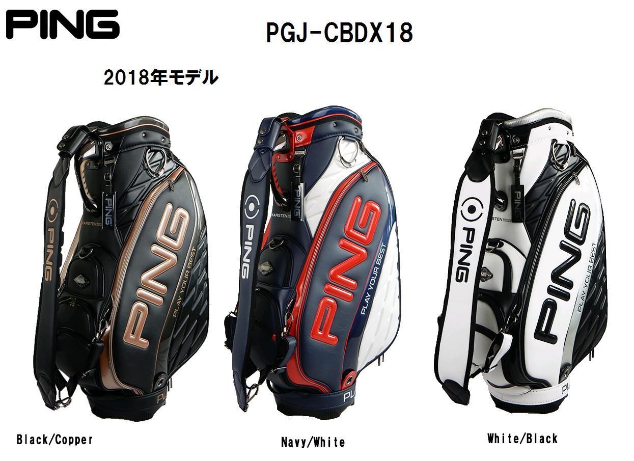 【新品】 ピン ( PING ) キャディバッグ PGJ-CBDX18 日本正規品