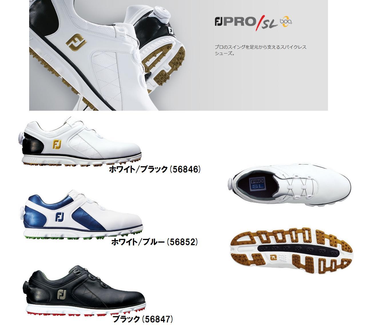 【 新品 】 FootJoy PRO SL BOA  フットジョイ プロSLボア スパイクレスゴルフシューズ メンズ 日本正規品