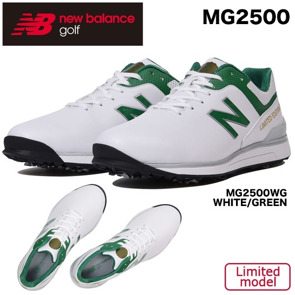 【新品】New Balance ニューバランスゴルフ メンズ リミテッドエディション ソフトスパイク ゴルフシューズ MG2500 2018年数量限定モデル