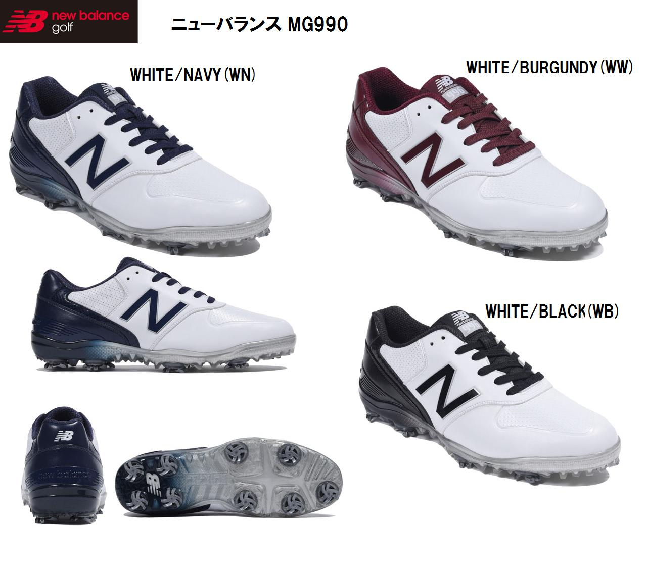 new balance golf ニューバランスゴルフ MG996 2018年モデル メンズゴルフシューズ 日本正規品