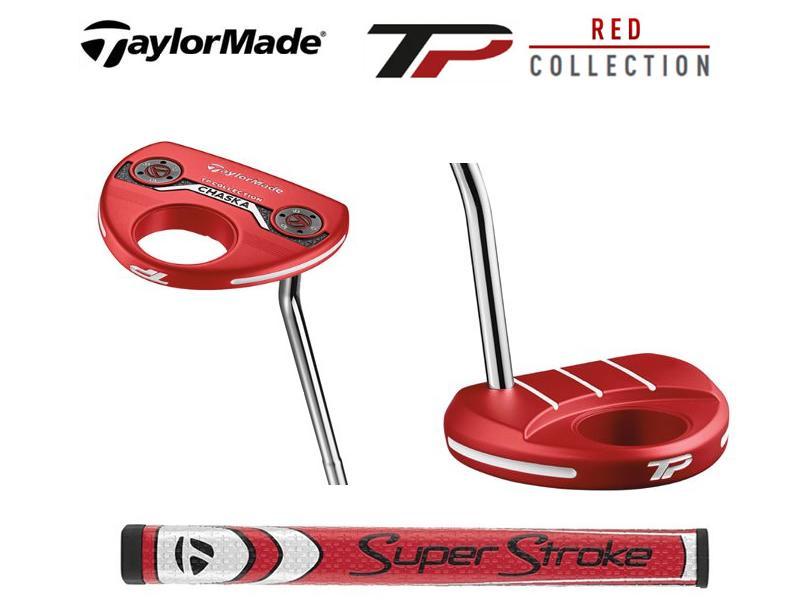 【新品】TaylorMade TP COLLECTION RED Chaska  テーラーメイド TP コレクション レッド パター チャスカ 2017年モデル 日本正規品 ヘッドカバー、メーカー保証書付き