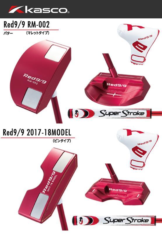 【新品】キャスコ ( Kasco ) レッド Red9/9 パター RM-002 マレット 2017-18MODEL ピン 2017年モデル パターカバー、メーカー保証書付き