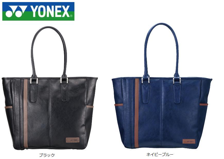 【新品】 YONEX ヨネックス トートバッグ TB-6903 2017年モデル