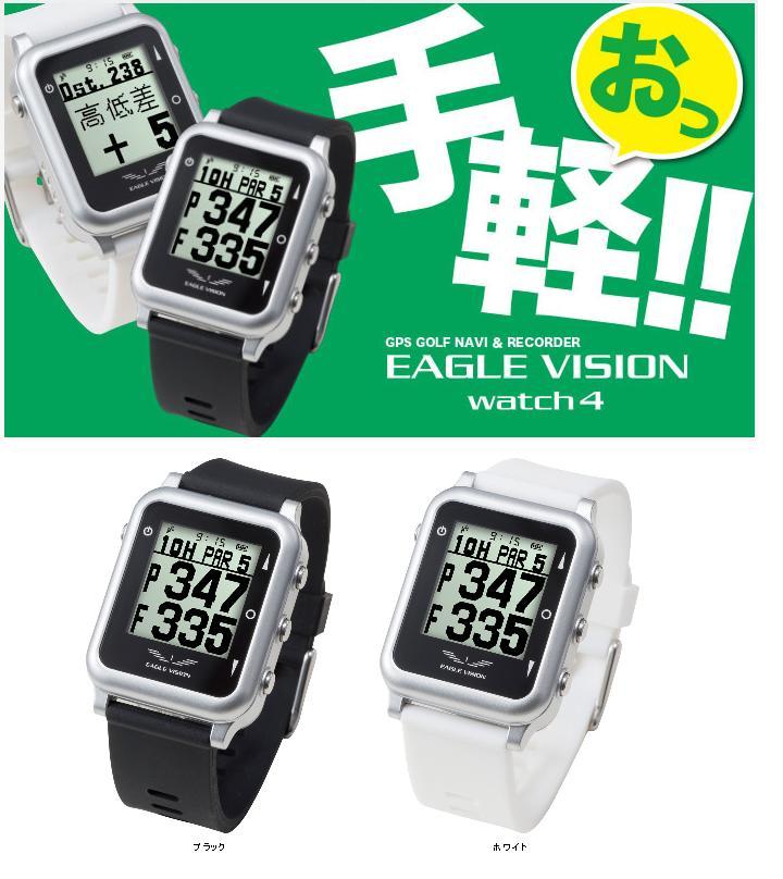 朝日ゴルフ ASAHI GOLF イーグルビジョン watch4 EV-717