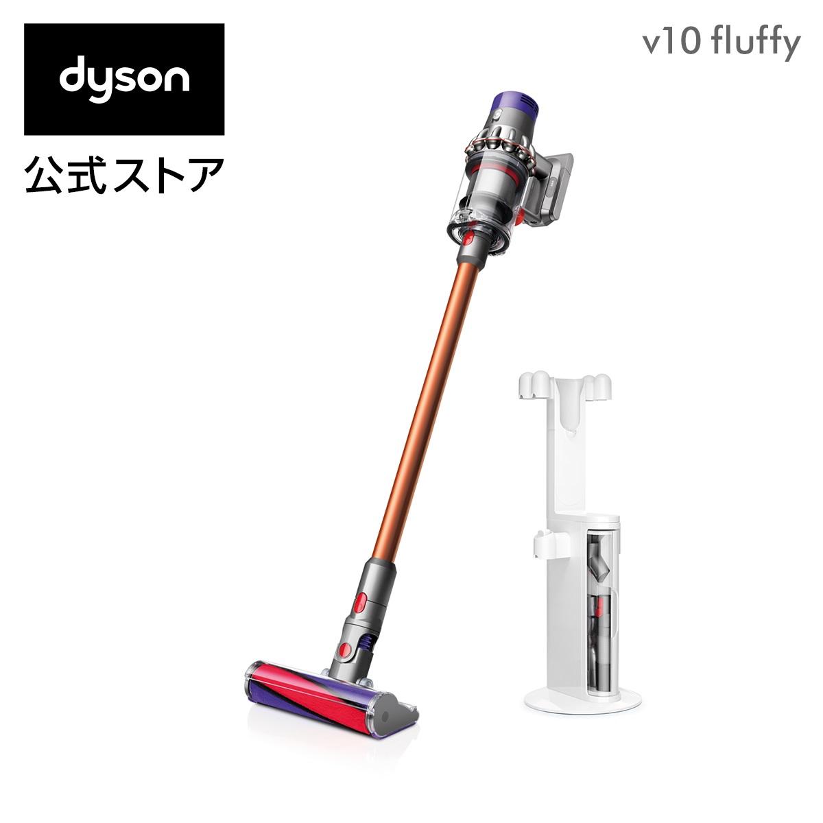 【直販限定フロアドック付きセット】ダイソン Dyson Cyclone V10 Fluffy サイクロン式 コードレス掃除機 dyson SV12FF 2018年モデル