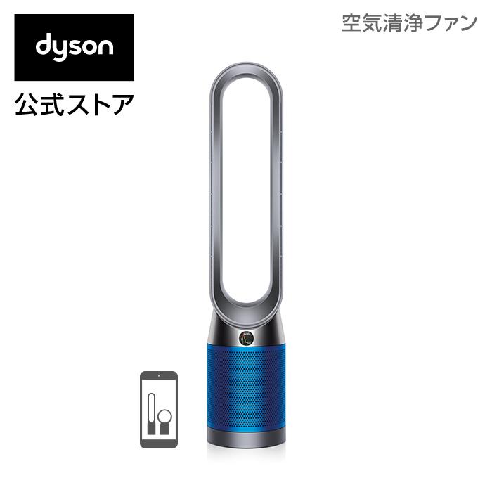 ダイソン 扇風機 フィルター