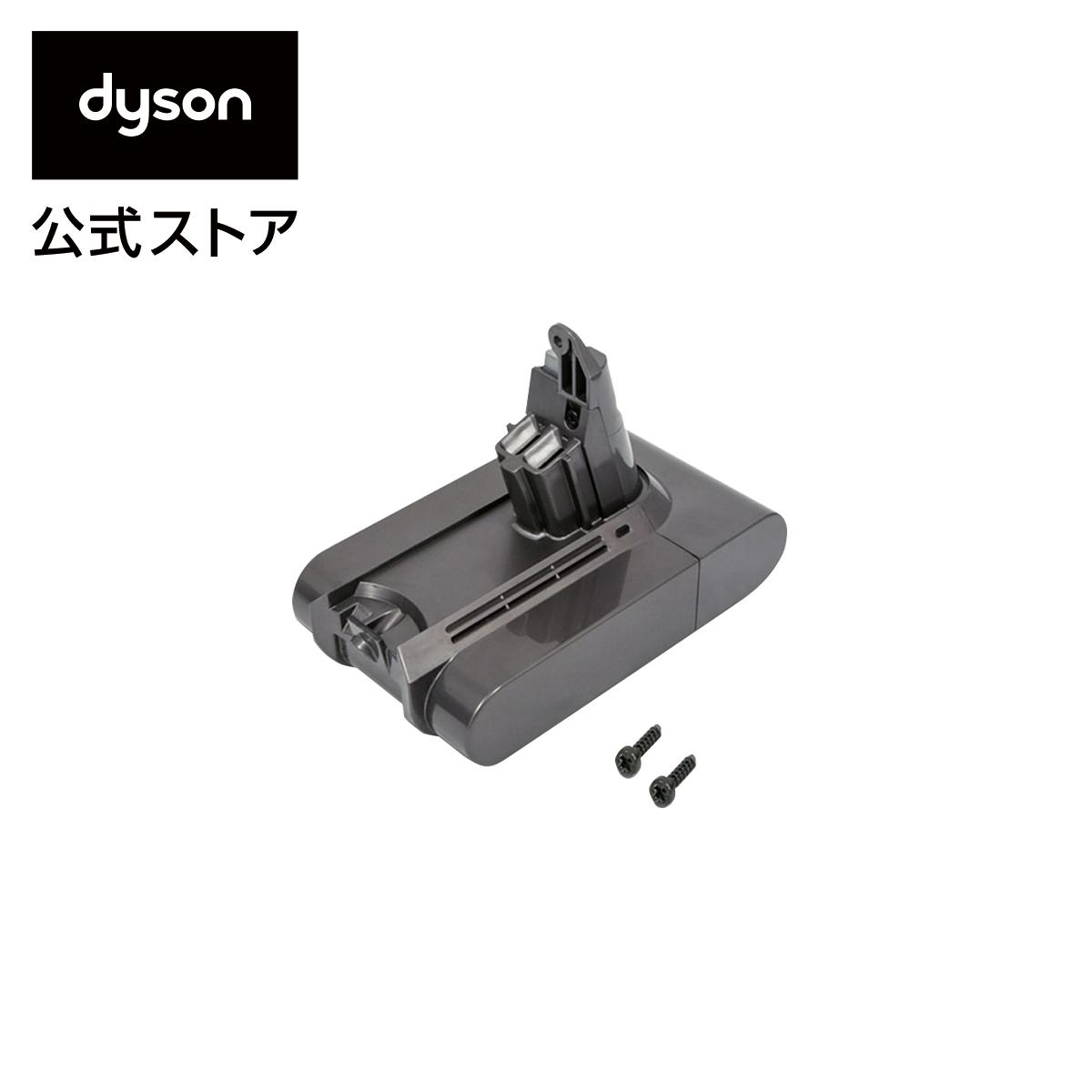 ダイソン V6 直営ストア DC74 DC62 Dyson 交換バッテリー 大注目 DC61シリーズ専用